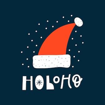 Weihnachtsgrußkarte. hand gezeichneter roter hut des weihnachtsmanns mit handgeschriebenem ho ho ho text.