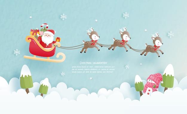 Weihnachtsgrußkarte in papierschnittart. vektor-illustration