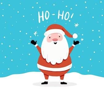 Weihnachtsgrußkartenentwurf mit karikatur, der weihnachtsmanncharakter singt, handgezeichnete gestaltungselemente, schriftzug qoute ho-ho.