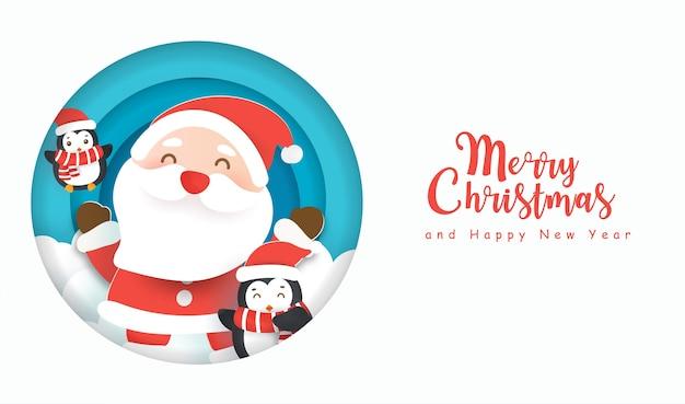 Weihnachtshintergrund mit einem niedlichen weihnachtsmann im papierschnittstil.