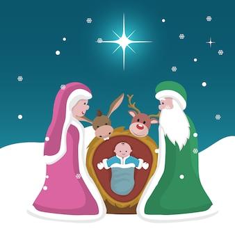 Weihnachtskarte der geburt jesu
