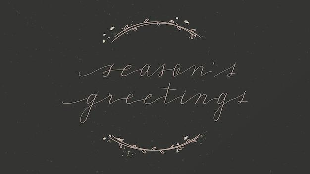 Weihnachtskarte mit blumenrandhintergrund