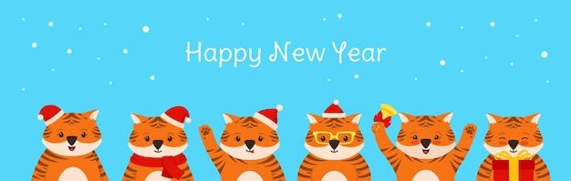 Weihnachtskarte mit flacher postkarte des neuen jahres des tigermaskottchens