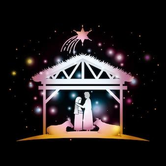 Weihnachtskarte mit heiliger familie und tieren im stall