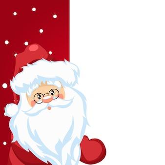 Weihnachtskarte mit lächelndem weihnachtsmann