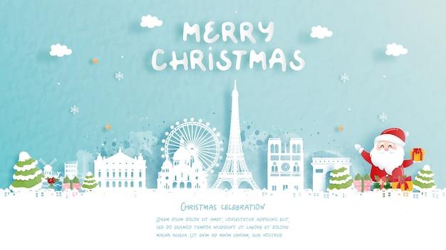 Weihnachtskarte mit reise nach paris, frankreich konzept. netter weihnachtsmann und geschenkboxen. weltberühmtes wahrzeichen in papierschnittartillustration.