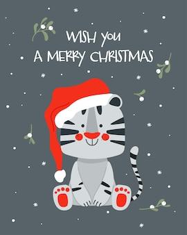 Weihnachtskarte mit süßem weißen tiger-symbol 2022-jahr-vektor-illustration im handgezeichneten stil