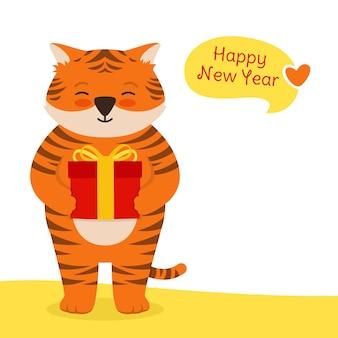 Weihnachtskarte tiger geschenkbox maskottchen neujahr