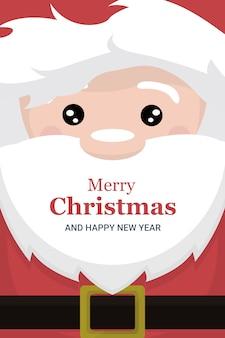 Weihnachtskartenbroschüre mit gesicht und körper von weihnachtsmann