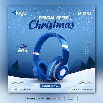 Weihnachtskopfhörermarkenprodukt-social-media-banner-designschablone oder quadratischer flyer
