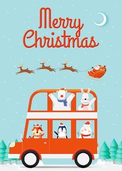 Weihnachtsmann auf dem schlitten mit schönem himmel in papierkunst und pastellschema