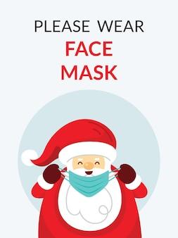 Weihnachtsmann, bitte tragen sie gesichtsmaske concept