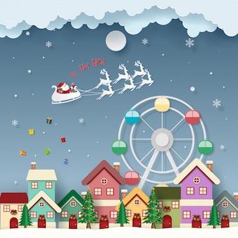 Weihnachtsmann, der geschenke in der stadt gibt