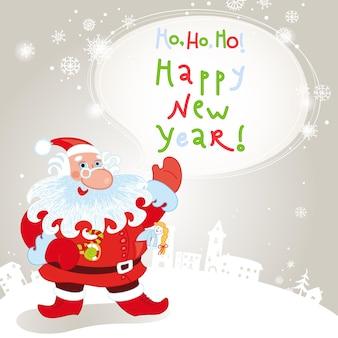 Weihnachtsmann-grußkarte 2022, neujahrsfeiertagshintergrund