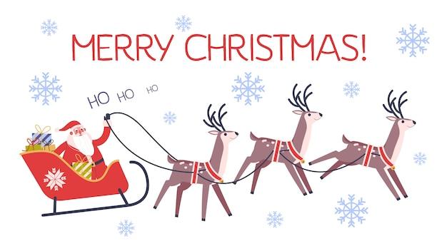 Weihnachtsmann im schlitten und laufenden hirsch. weihnachtsfigur mit geschenk Premium Vektoren