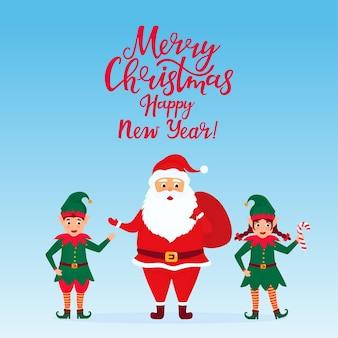 Weihnachtsmann mit einer tüte geschenke und kleinen elfen