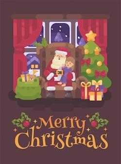 Weihnachtsmann sitzt auf einem stuhl mit einem kind in seinem schoß. weihnachtsgrußkarte flach illus