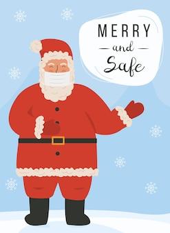 Weihnachtsmann trägt eine schützende gesichtsmaske gegen coronavirus.