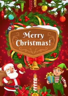Weihnachtsmann und elf mit weihnachtskranzentwurf von weihnachtsgeschenken, glocken und schnee.