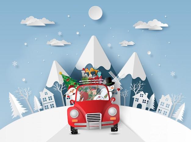 cmyk weihnachtskarte mit auto download der kostenlosen. Black Bedroom Furniture Sets. Home Design Ideas