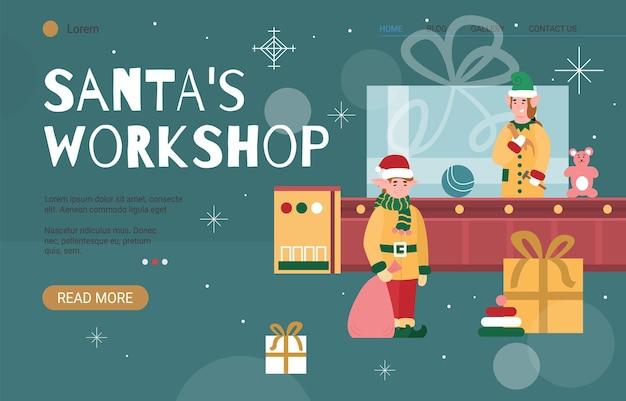 Weihnachtsmann-workshop-website mit elfen, die geschenkkarikatur-vektorillustration verpacken