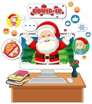 Weihnachtsmann-zeichentrickfigur auf computerbildschirm