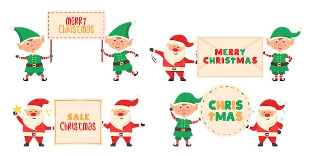 Weihnachtsmann-zeichentrickfigur mit banner. satz lustige glückliche weihnachtsmann- und elfencharaktere halten ein plakat mit