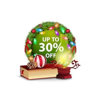 Weihnachtsmoderne fahne mit 30% verkauf