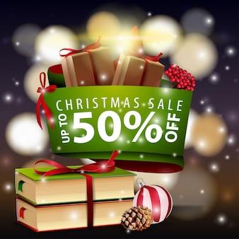 Weihnachtsmoderne fahne mit weihnachtsbüchern