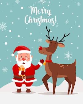 Weihnachtsmotivillustration