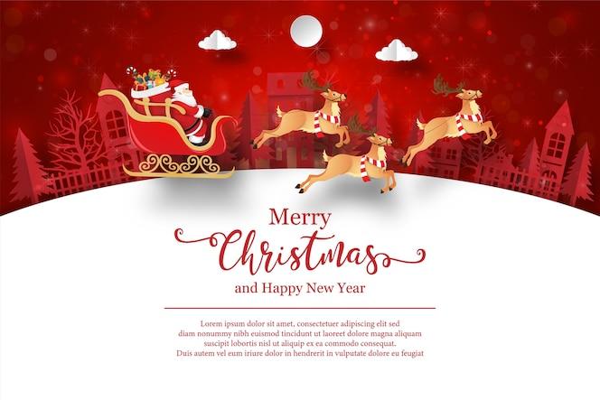 Weihnachtspostkarte des weihnachtsmannes im dorf