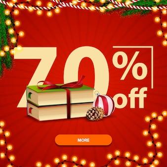 Weihnachtsquadratische rote rabattfahne mit weihnachtsbüchern, weihnachtsball und kegel