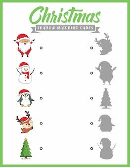 Weihnachtsschatten-matching-spiele