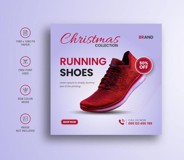 Weihnachtsschuhverkauf social-media-instagram-post-banner-design-vorlage