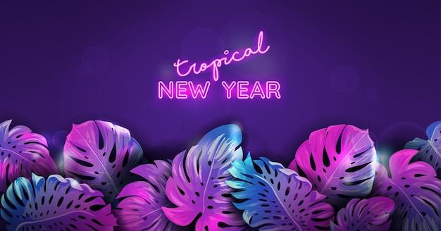 Weihnachtstropisches neonbanner, winterstrandmonstera-palmenblätter-design, tropischer weihnachtshintergrund, winterparadies-partyplakat-vektorillustration, lebendige violette vorlage mit textplatz