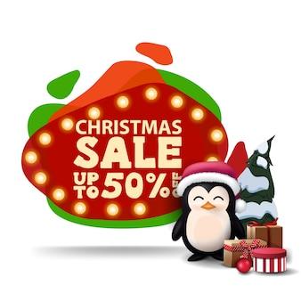 Weihnachtsverkauf, bis zu 50 rabatt, modernes rotes rabattbanner im lavalampenstil mit glühbirnenlichtern