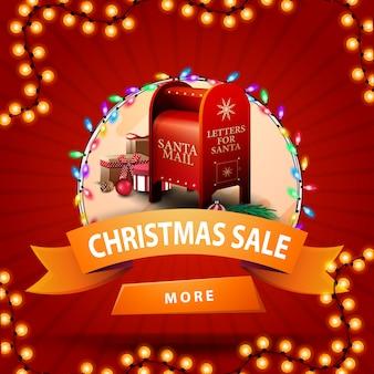 Weihnachtsverkauf, runde rabatt banner