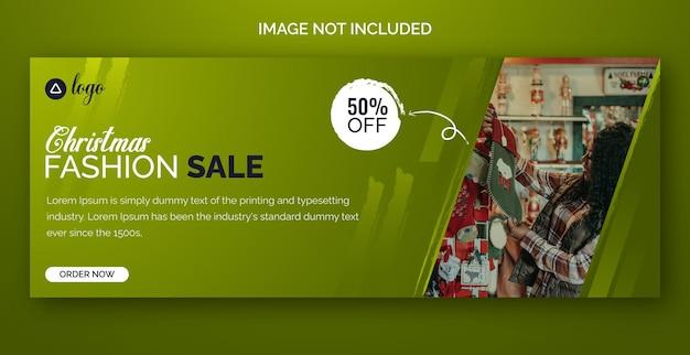 Weihnachtsverkauf und rabatt-facebook-cover-design-vorlage und web-banner