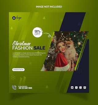 Weihnachtsverkauf und rabatt-social-media-post-design-vorlage und web-banner