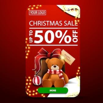 Weihnachtsverkauf, vertikale rote fahne mit gerundeten ecken