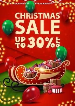 Weihnachtsverkauf