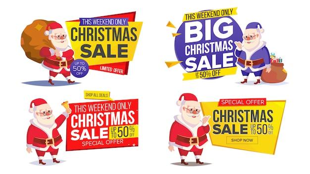 Weihnachtsverkaufs-fahnen-schablone mit klassischem weihnachtsmann