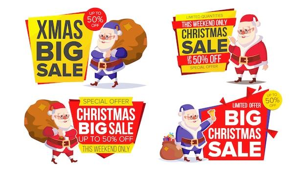 Weihnachtsverkaufs-fahnen-schablone mit weihnachtsmann