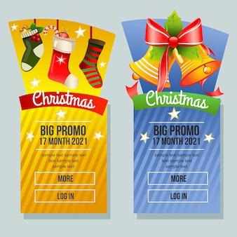 Weihnachtsverkaufsfahne vertikale weihnachtsglockendekoration