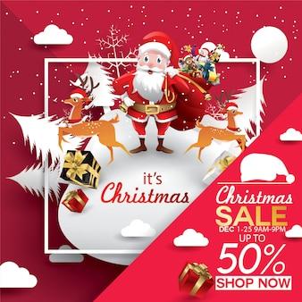 Weihnachtsverkaufssaison-design-vorlage. papierkunst und digitaler handwerksstil. vektor-rabatt