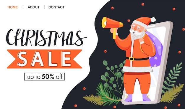 Weihnachtsverkaufsschablone lustiger weihnachtsmann-charakter, der auf megaphon schreit
