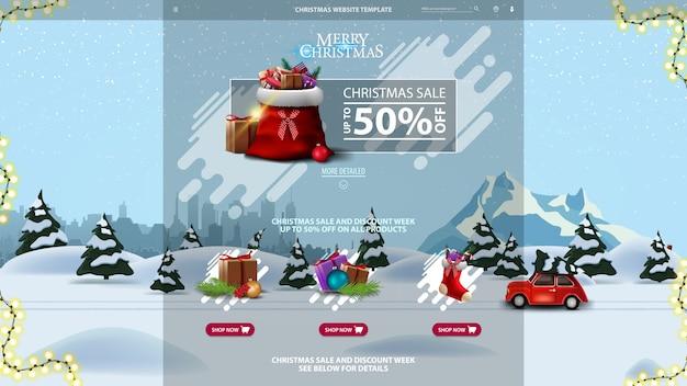 Weihnachtswebsiteschablone mit rabattfahne mit santa claus-tasche