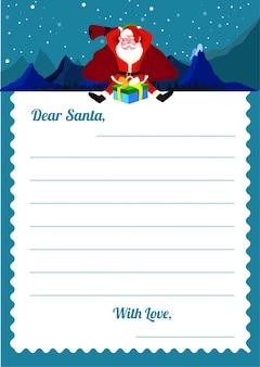 Weihnachtswunschlistbuchstabe zu sankt-schablone mit weihnachtsmann mit seinem geschenksack.