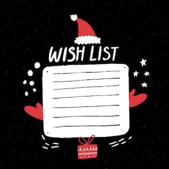 Weihnachtswunschlistenvorlage mit roter weihnachtsmütze und geschenkboxillustrationswunschlistendesign