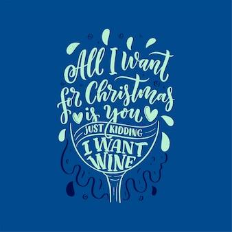Weihnachtszitat. winterweihnachtsslogan. hand gezeichnete kalligraphische beschriftung.